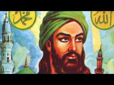 20b Islam Muhammad The Prophet Mecca Youtube