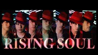 三代目 J SOUL BROTHERS from EXILE TRIBE / RISING SOUL (Music Video)