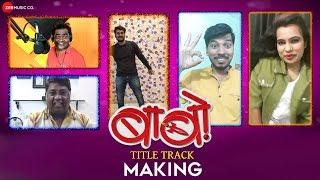 Babo Title Track Making Kishor Kadam Kishor Choughule Ramesh Choudhary Atul Lohar