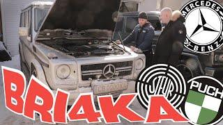 На гости в гаража - G Performance Garage| G-CLASS | Bri4ka.com