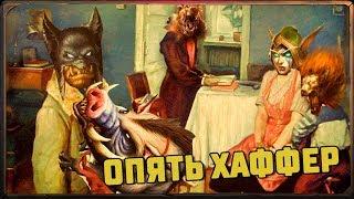 """Пасхалка """"Жиза"""" из приключения """"Похищение Даларана"""""""
