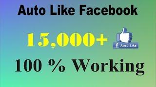 How to Auto Like Facebook Photo MG Liker New 2017 2018 Urdu hindi