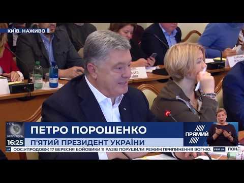 Петро Порошенко на засіданні Комітету з європейської інтеграції