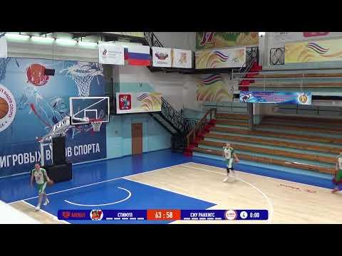 НБА 24.04.2021. 1/2 ПЛЕЙ-ОФФ 5-8 МЕСТО  СТИМУЛ - СИУ РАНХИГС