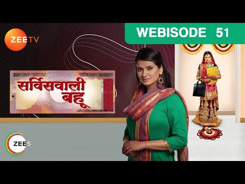 Service Wali Bahu - Hindi Serial - Episode 51 - April 22, 2015 - Zee Tv Serial - Webisode thumbnail