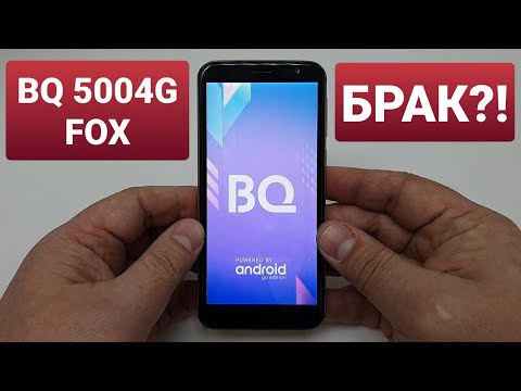 BQ 5004G FOX Touch Screen Not Respond Partially / сенсор частично не реагирует