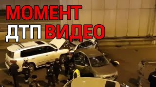 Видео момента аварии в Гагаринском тоннеле