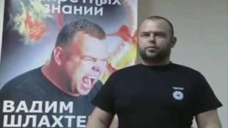 Вадим Шлахтер о необходимости бороды для мужчин