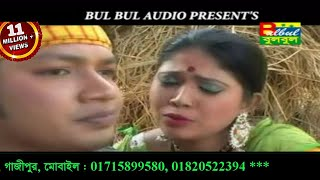 Ami Tomar Poran Pakhi / Poran Pakhi / Miss Liton / Bulbul Audio Center