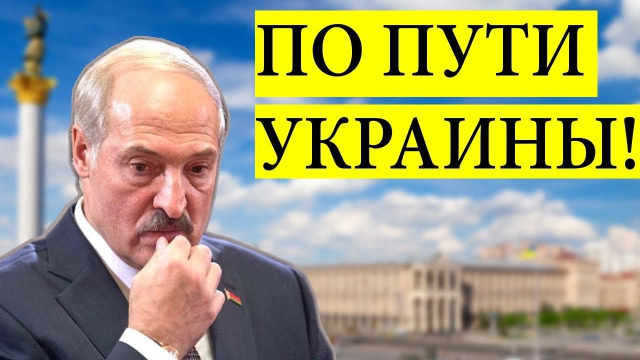 И до Того, как Неприятные Мертвецы Лукашенко на | смотреть самые свежие новости в мировой политики и