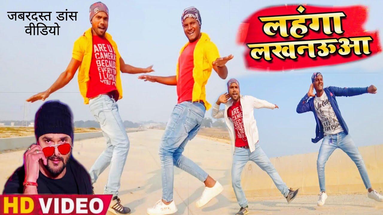 #Video - लहंगा लखनऊआ Lahanga Lakhanuaa - #Ritesh Pandey - #Khesari Lal Yadav - New Song Dance 2020