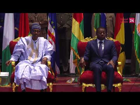 West African bloc's 2020 single currency goal fails