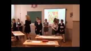 """Академия урока """" Устное народное творчество"""" часть 3"""