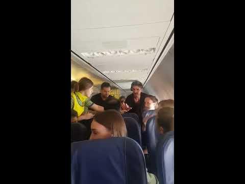 Пьяный дебош на рейсе Ереван - Киев май 2019 года