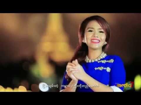 ASEAN Summit Theme Song MTV