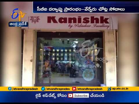 Another Bank Fraud Uncovered | Chennai Jeweller Accused of Duping 14 Banks of Rs 824 cr