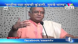 Dr.Balaji Tambe inaugurates Marathi book in Pune
