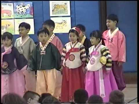 """??"" ""???"" by Korean American Students in kindergarten to 2nd grade of Roberge Elementary School"