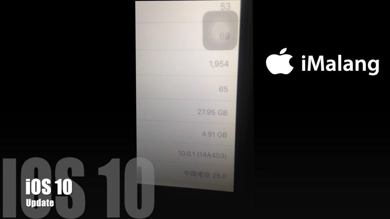 imalang cara update ke ios terbaru 10 0 1 dengan ipsw