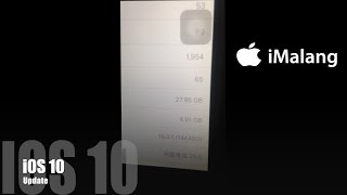 [iMalang] Cara Update ke iOS terbaru 10.0.1 dengan IPSW