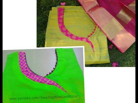 Latest  Neck  Design for KAMEEZ / KURTI Cutting & Stitching - (DIY)