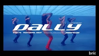 가수 효린이 새로운 싱글 '달리'에서 파격적인 퍼포먼스를 예고했다.