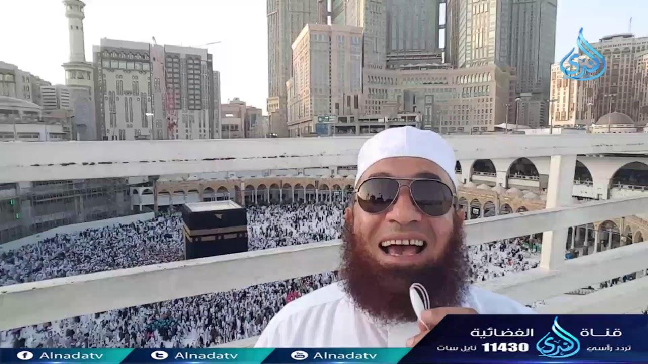 الندى:مَن صاحب أعلي منزلة في الجنة | دكتور محمود المصري أبو عمار