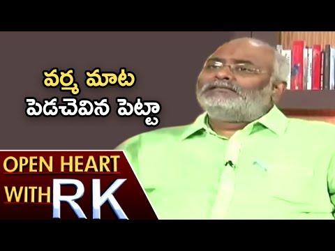 MM Keeravani Talks