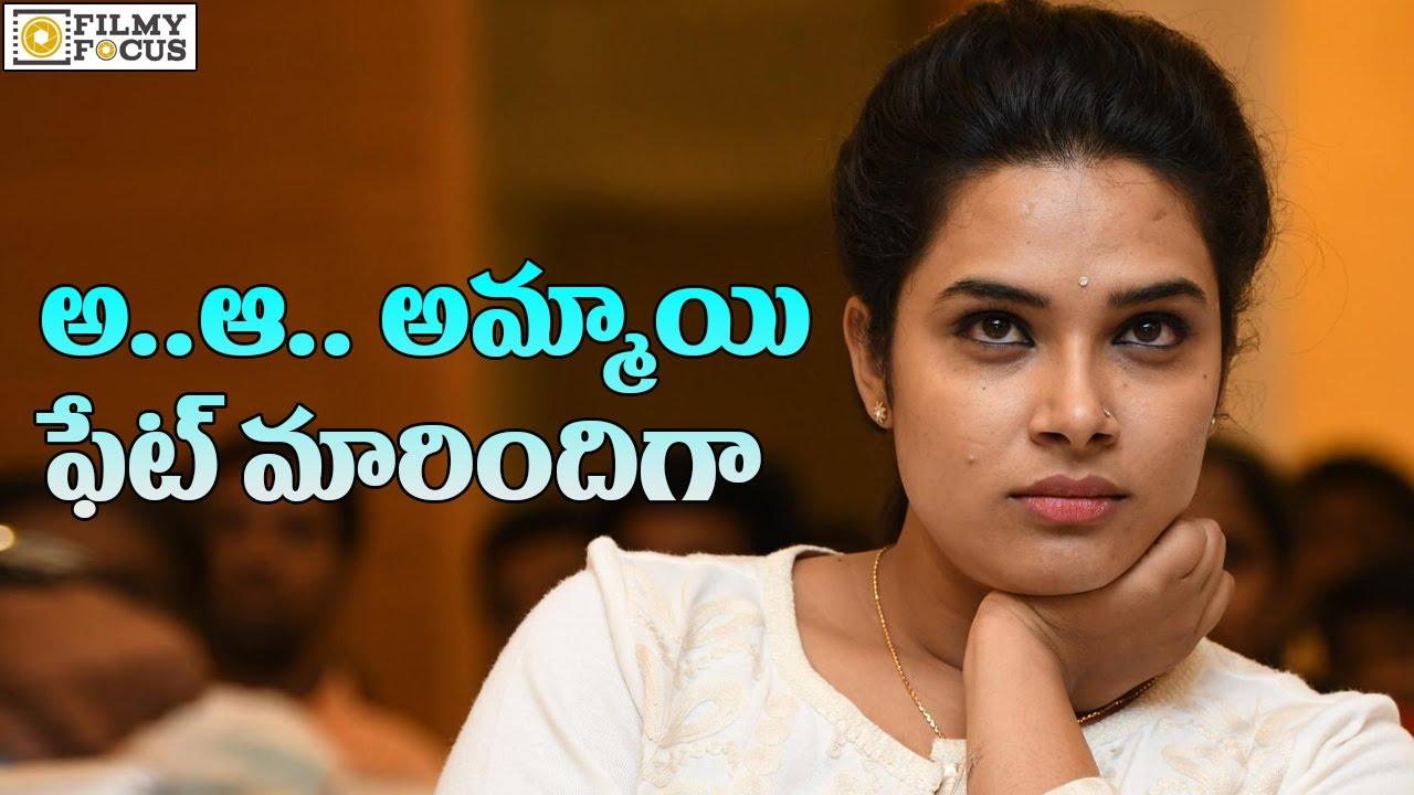 Actress Hari Teja Career On Peaks With A..Aa Movie Success