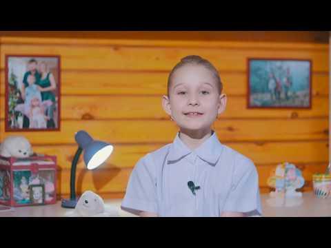 """""""Спирогира на Байкале"""" Мельникова Лада"""