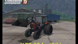 МТЗ 82.1 Красный+ КУН. Farming Simulator 15