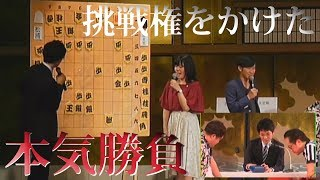 「新世界・真夏の将棋祭り」#2 将棋の街、新世界・朝日劇場での8月19...