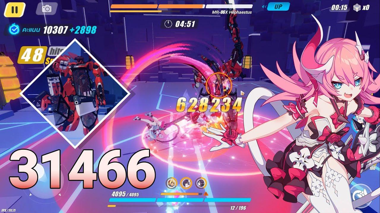 【Honkai Impact 3】  Memorial Arena - Hephaestus 31466 - DK MC BB