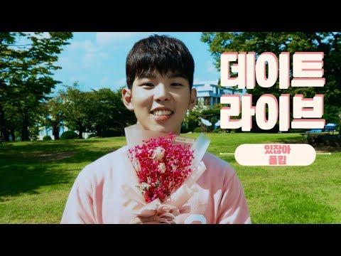 [데이트라이브] Paul Kim(폴킴)_Hey(있잖아)