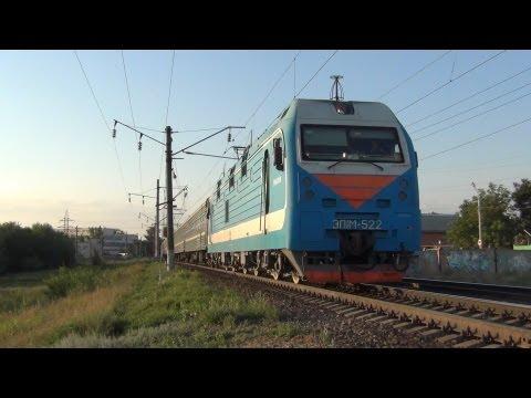 ЭП1М-522 с поездом №440 Кострома — Анапа