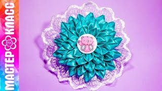 Как сделать цветок Канзаши с кружевом? Kulikova Anastasia