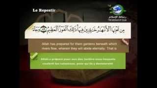 الشيخ سعد الغامدي سورة التوبة 9 كاملة بمعانى الكلمات أنجليزى وفرنسى saad al ghamdi repentance