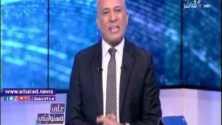 أحمد موسى: 3 من منفذي هجوم رفح يتلقون العلاج داخل قطاع غزة ..فيديو