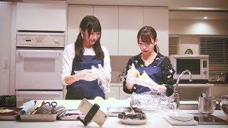 「アンビバレント」TypeA収録「渡辺梨加×井口眞緒」の自撮りTV予告編...