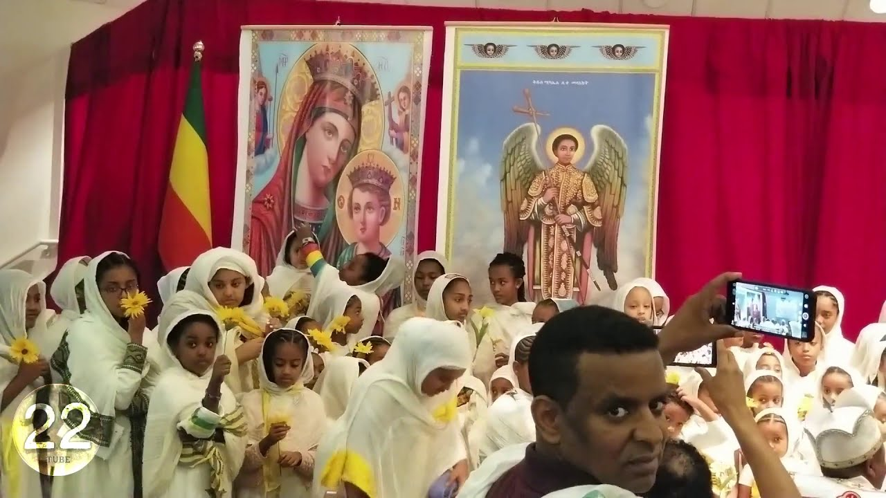 መልካም አዲስ ዓመት - እንቁጣጣሽ - Ethiopian New Year 2012