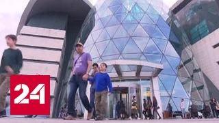 видео Шоппинг в Баку. Что можно купить?