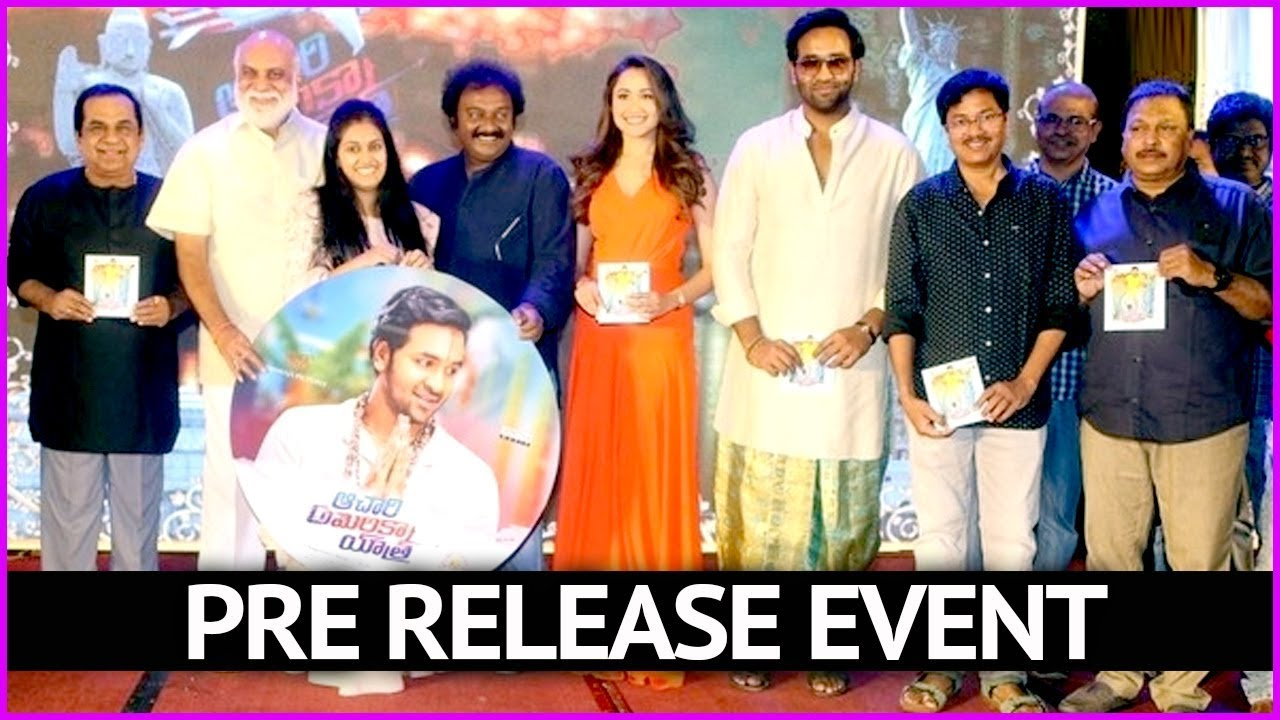 Achari America Yatra Movie Pre Release Event | Manchu Vishnu | Pragya Jaiswal | Full Video