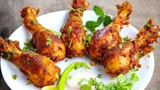 Chicken legs fry - Spicy and Simple Chicken leg piece fry recipe