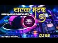 Chatak Matak Dj Remix Songs   New Hariyanvi Song   Dance Mix   Sapna Chaudhari RenukaPanvar New Song