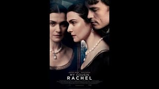 Моя кузина Рэйчел (2017) - трейлер на русском языке