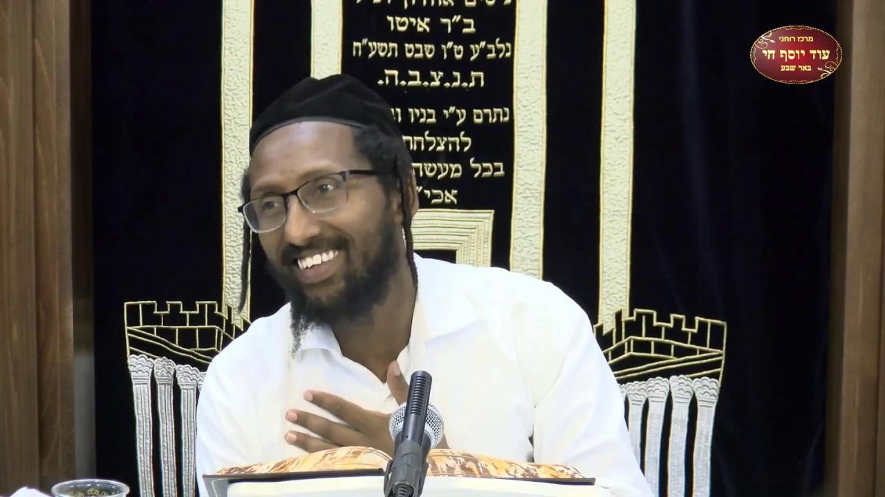הרב ברוך גזהיי - הטיפה המרה - Rabbi baruch gazahay