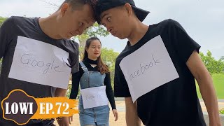 Try Not To Laugh Challenge | Take off Bath Towel | Funny Comedy Videos by LOWI TV Episode 72