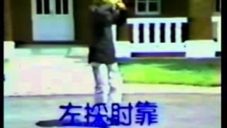 王延年楊家秘拳127式第一段 1~18)