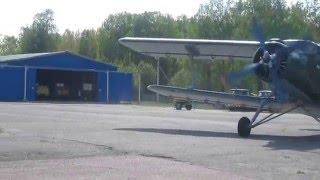 Прыжки с парашютом в Брянске