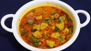 इतनी मुलायम बेसन के गट्टे की सब्जी बनाये जबरदस्त स्वाद जो भूल न पाएं | Rajasthani Gatte Ki Sabji